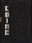 Koiné 1933