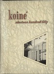 Koiné 1950 by Connecticut College